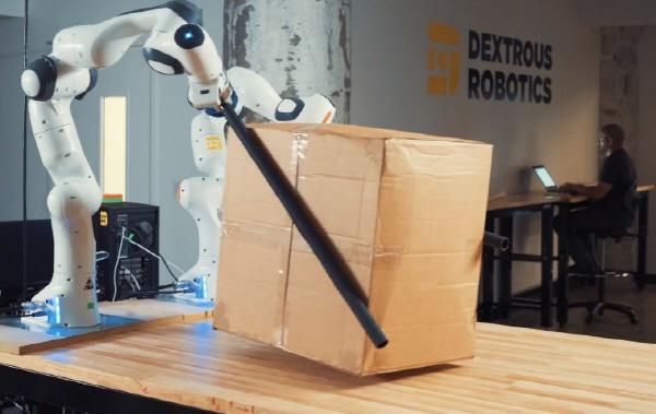 유교적 소양으로... 로봇이 젓가락질까지 해냈습니다 썸네일